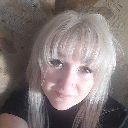 Елена, 45 лет, Можайск