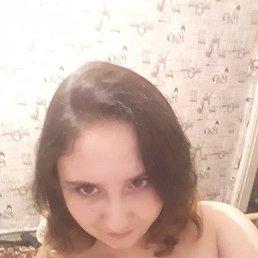 Анастасия, Иркутск, 25 лет