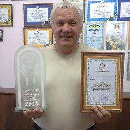 Виктор, 64 года, Новая Каховка
