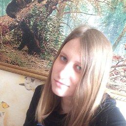 Ира, 20 лет, Новосибирск