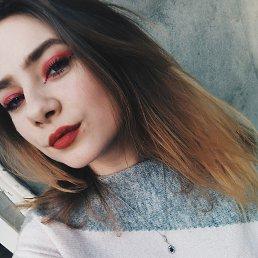 Рина, 19 лет, Полтава