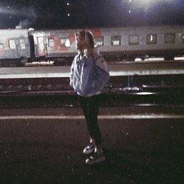 Violetta, 17 лет, Санкт-Петербург