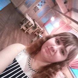Мария, 23 года, Новокузнецк