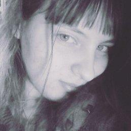 Лиза, 17 лет, Рыбинск