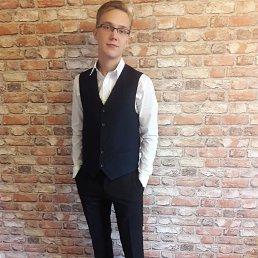 Кирилл, Екатеринбург, 17 лет