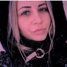 Олеся, 26 лет, Саратов