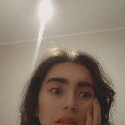 Ксения, Тюмень, 18 лет