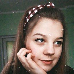 Мия, 17 лет, Бережаны