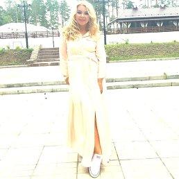 Юлия, 24 года, Новоуральск