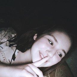 Диана, 17 лет, Арсеньев