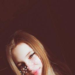 Анастасия, 20 лет, Междуреченск