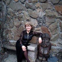 Галина, 55 лет, Молодогвардейск