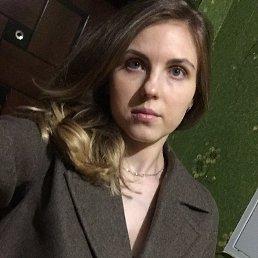 Виктория, 28 лет, Каменск-Уральский