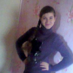 Лилия, 27 лет, Новосибирск