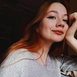 Лиза, 19 лет, Красноярск