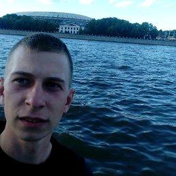 Серёга, 27 лет, Балашиха