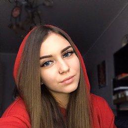 Алина, Хабаровск, 21 год