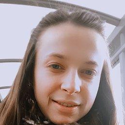 Маряна, 24 года, Ивано-Франковск