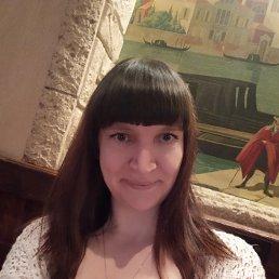 Светлана, 39 лет, Липецк
