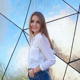 Дарья, 18 лет, Омск