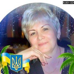 Зинаида, Ровно