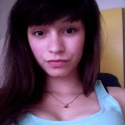 Эльвира, 21 год, Пермь