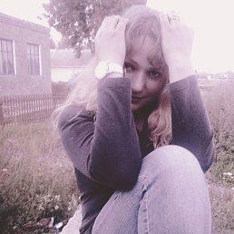 Ирина, Брянск, 30 лет