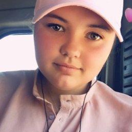 Elena, 16 лет, Чита