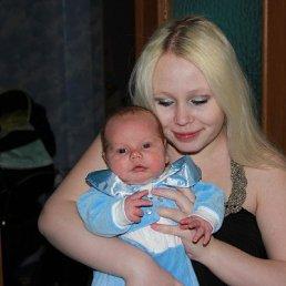 Оксана, 36 лет, Каменск-Уральский