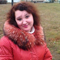 Алина, 28 лет, Кашира