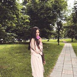 Виктория, Белгород, 27 лет