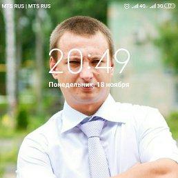 Александр, 30 лет, Тольятти