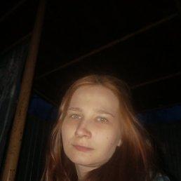 Ирина, 29 лет, Рузаевка