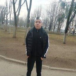 Артём, Курск, 20 лет