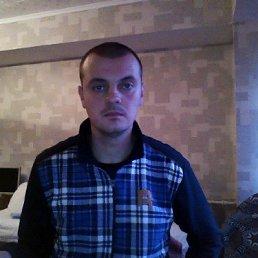 Виктор, Лермонтов, 35 лет