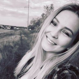Лиля, 29 лет, Улан-Удэ