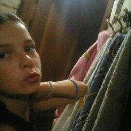 Валерия, 20 лет, Мариуполь