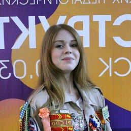 Лера, Набережные Челны, 28 лет