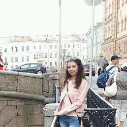 Юлия, 28 лет, Астрахань
