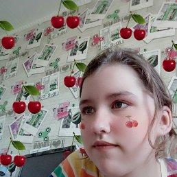 Селина, 20 лет, Тюмень