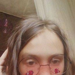 ЛИза, 17 лет, Курск