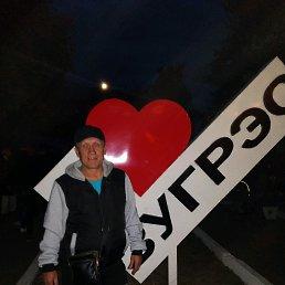 Александр, 51 год, Зугрэс