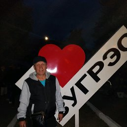 Александр, 50 лет, Зугрэс