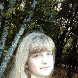 Галя, 22 года, Новосибирск