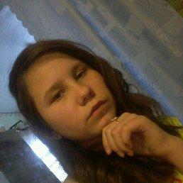 Настя, 18 лет, Сумы