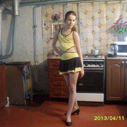 Саша, Ставрополь, 17 лет