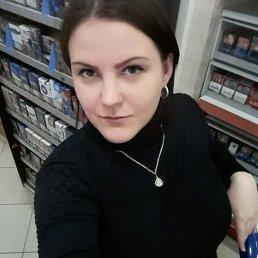 Валерия, 28 лет, Саратов