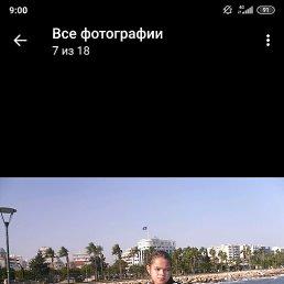 Саша, 17 лет, Воронеж
