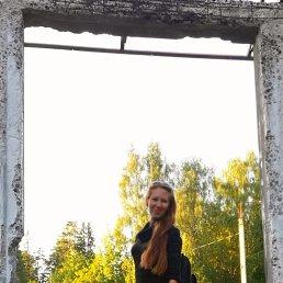 Альбина, 31 год, Ижевск