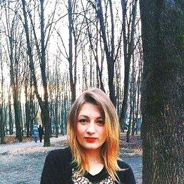 Женя, 29 лет, Казань